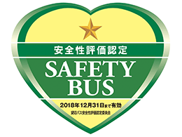 safetybus